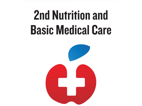 Nutrition and Basic Medical Care